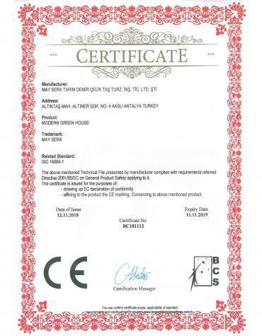 CE - Sertifikamız | MAYSERA
